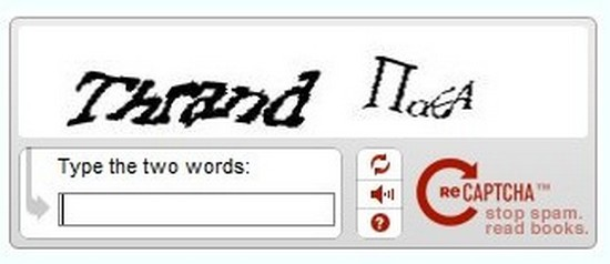 difficult-captcha