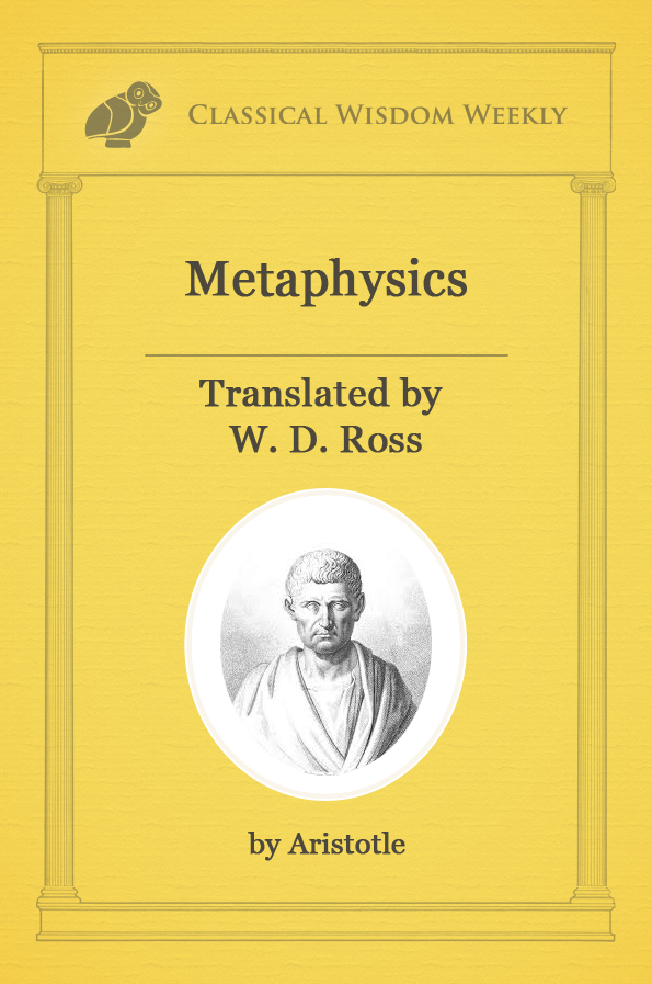 bc-aristotle-metaphysics