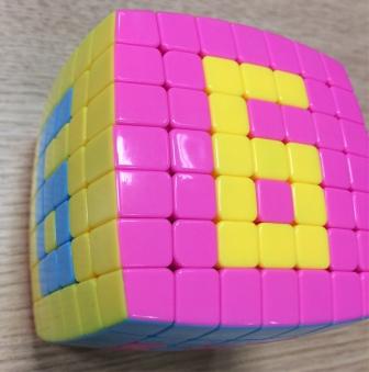 Cubo_6.JPG