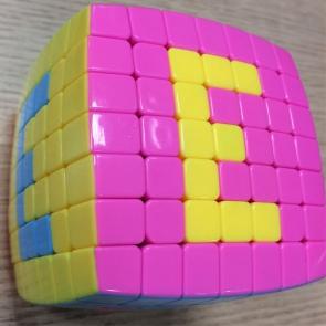 Cubo_e.JPG