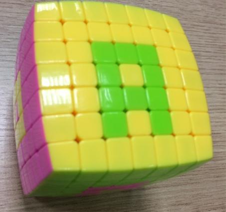 CuboA.JPG