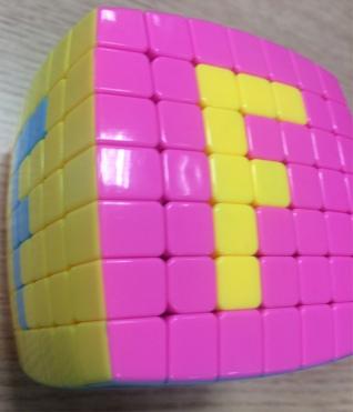 CuboF.JPG