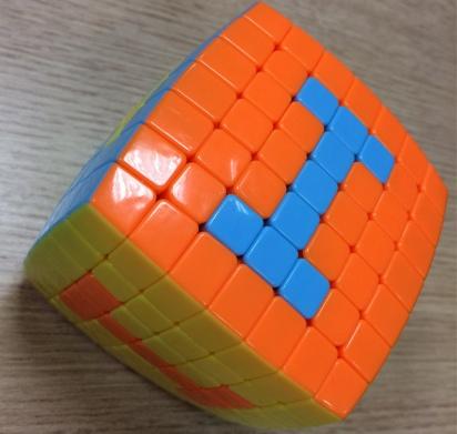 CuboI.JPG