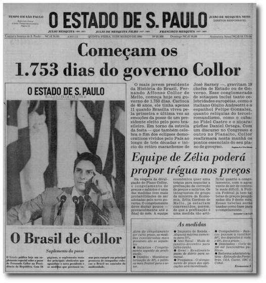 1990.03.15_New.jpg
