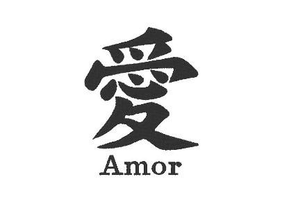 Matriz de bordado - Amor- Kanji no Elo7 | Rei Sol Bordados (AE7483)
