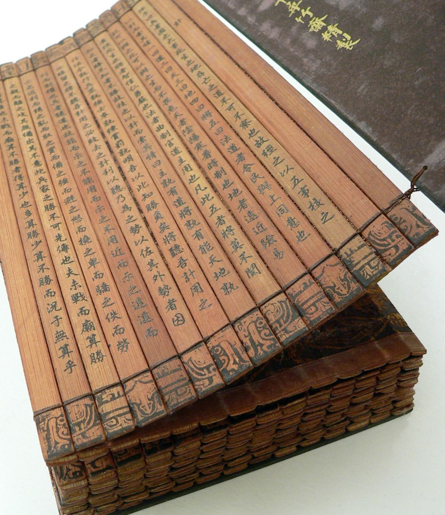 A bamboo version of 'The Art of War' (composed late 6th century ...